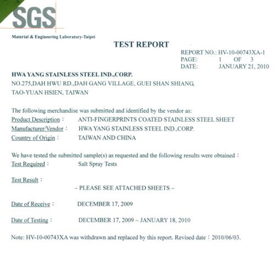 SGS AFP-Coating: Salt Spray Test report